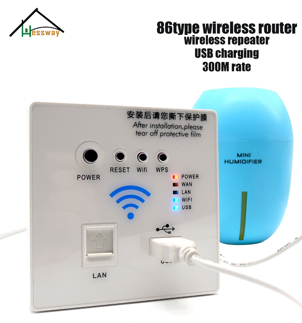 86 type Wall Embedded Wireless WIFI repeater Network generator with 300 MBPS86 type Wall Embedded Wireless WIFI repeater Network generator with 300 MBPS