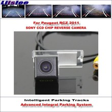 Liislee 860 * 576 Pixels Back Up Camera For Peugeot RCZ 2011 Rearview Parking / 580 TV Lines Dynamic Guidance Tragectory