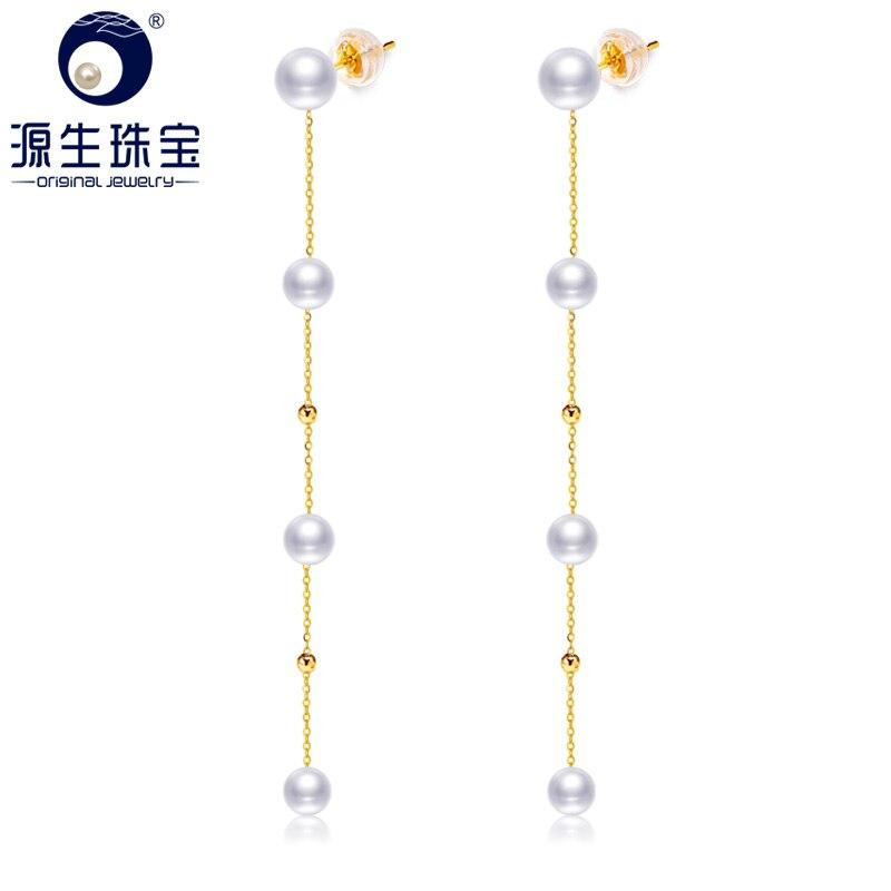 YS 18 K prawdziwy żółty złoty kolczyk wiszący Pearl słodkowodne hodowane naturalne mała złota kula kolczyki ślubne dla nowożeńców Fine Jewelry w Kolczyki od Biżuteria i akcesoria na  Grupa 1