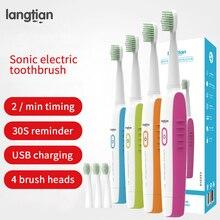 Langtian USB Rechargeable Sonic Electric Toothbrush Ultrasonic Whitening Teeth Vibrator tooth brush Washable 4 brush heads