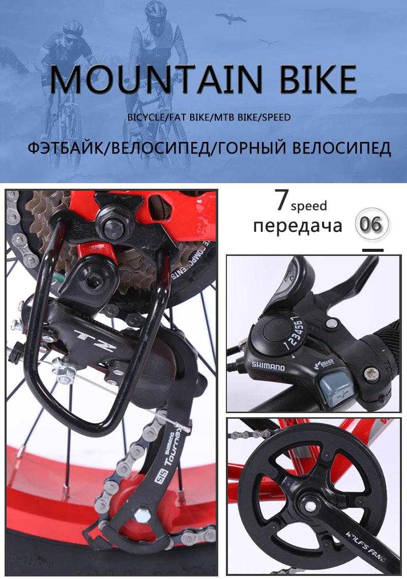 "HTB1DOabbkL0gK0jSZFAq6AA9pXa1 wolf's fang bicycle mountain bike 7 /21 speed 2.0""X 4.0""bicycle Road bike fat bike Disc Brake Women and children"