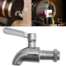 Stainless Steel Beverage Drink Dispenser Wine Barrel Spigot / Tap M16 Round New 2017