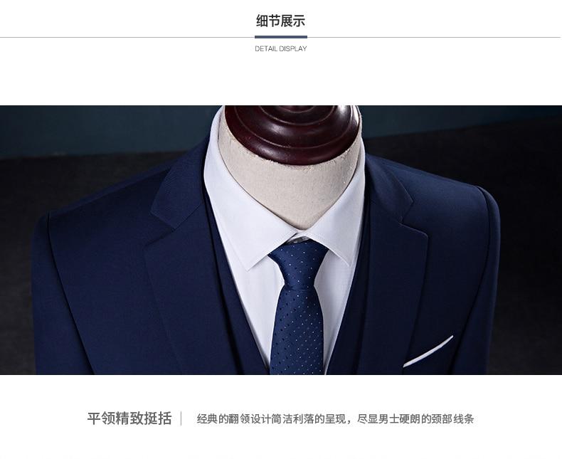 Men's dress