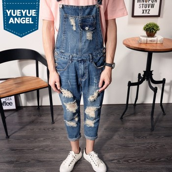 Overalls Men Summer Fashion Hole Ripped Straight Loose Fit Casual Jumpsuit Washed Zipper Ankle-Length Pants Man Plus Size