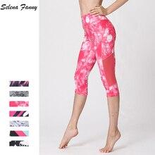 Women Fitness Print Yoga Pants Gym Slim Mesh Sport Leggings Tights Jogging Running Cropped Trousers S-XL