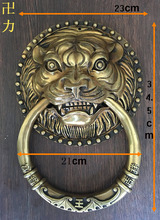 Industry specializing in the production of Chinese antique copper Shoutou tiger copper lion head door ring copper handle handle