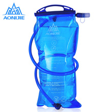 AONIJIR 1L-3L hidratación azul bicicleta boca bolsa de vejiga deporte al aire libre que acampa yendo de excursión ciclismo bolsas de agua