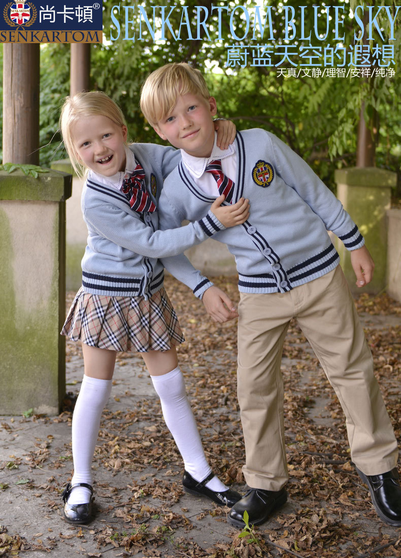 100 Cotton Autumn Boys And Girls Cardigan School Uniform -3327