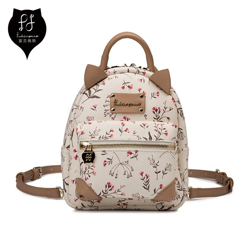 2117729fc94a Купить FULANPERS Цветочный рюкзак для женщин 2018 роскошный рюкзак для  девочек подростков мини рюкзак маленький женский Цена Дешево