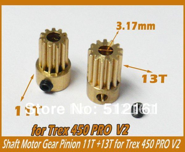 Motor gear 11T13T and 450 V2 / pro-450SE remote pinion