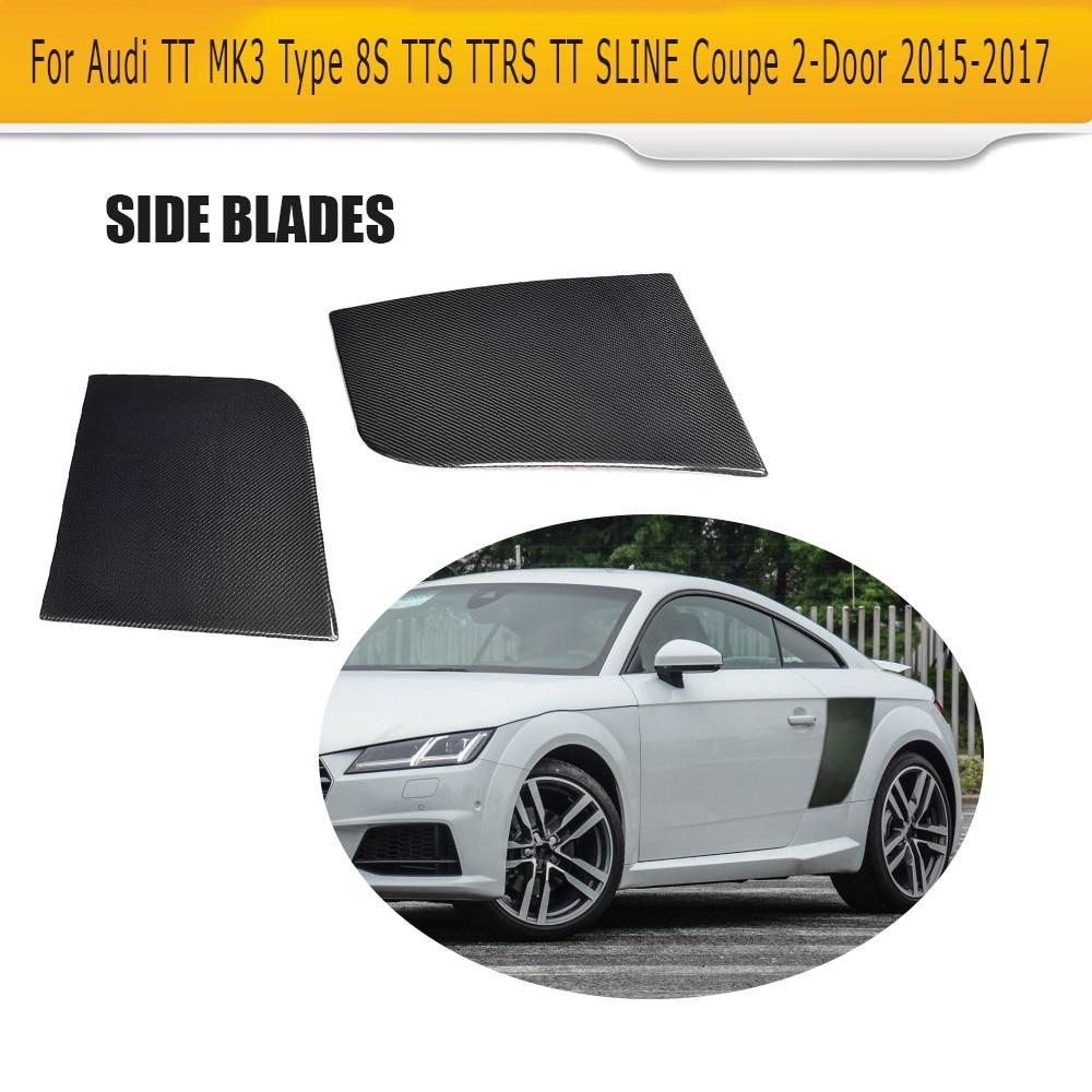 Carbon Fiber Rear Side Door Fender Guard Boards for Audi TT TTS TT RS S Line MK3 Coupe Convertible 2015 2016 2017 Non 4 Door 2PC