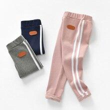 цена Elastic Children Sports Pants Autumn Clothing Thin Kids Toddler Cotton Long Pants Boys Girls Trousers Leggings 2-7Y онлайн в 2017 году