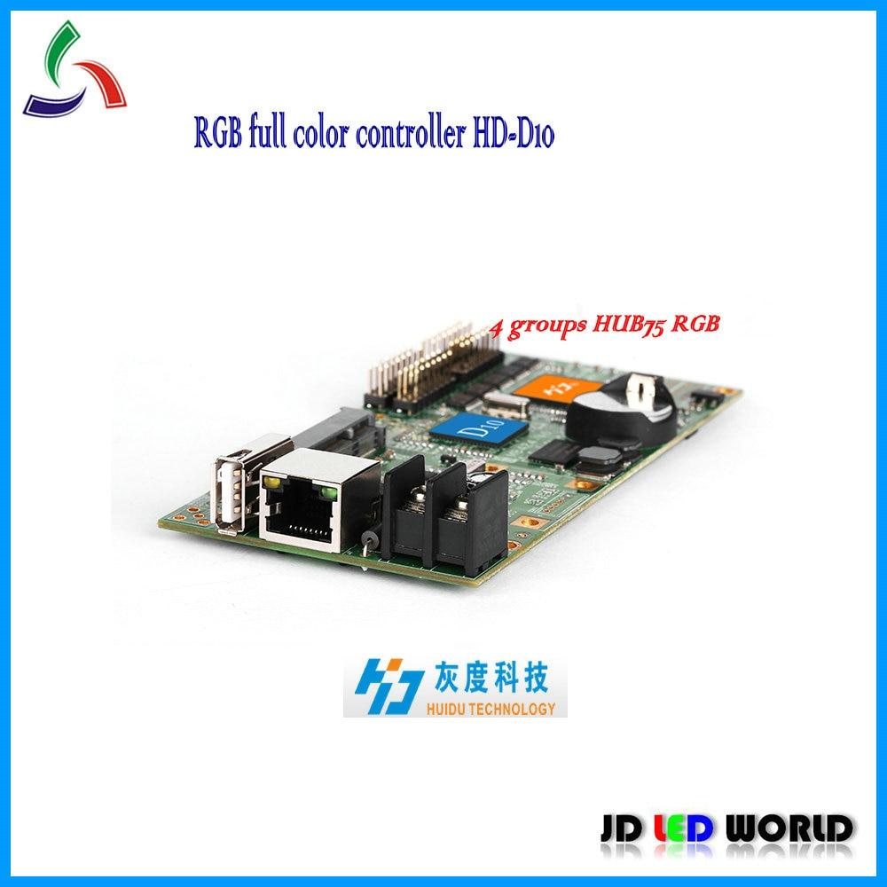 D10 HD D10 RGB full color LED display screen controller