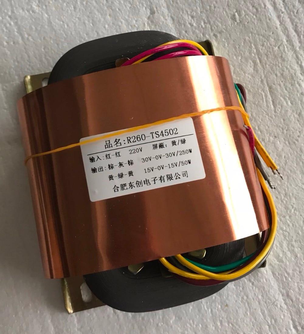 30V-0-30V 4.16A 15V-0-15V 1.66A R Core Transformer 300VA R260 custom transformer 220V copper shield Power amplifier