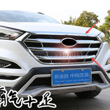 Buy hyundai tucson grille and get free shipping on