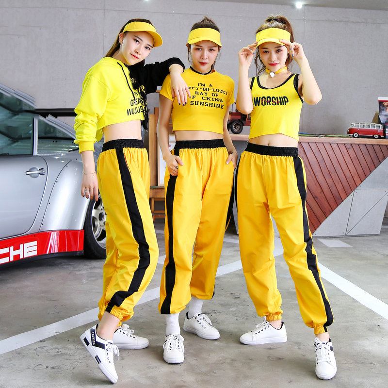 Hip Hop Costume Yellow Top Pants Cheerleader Set Women Jazz Street Dance Clothing Stage Outfit Nightclub Singer Dj Ds Wear DT997