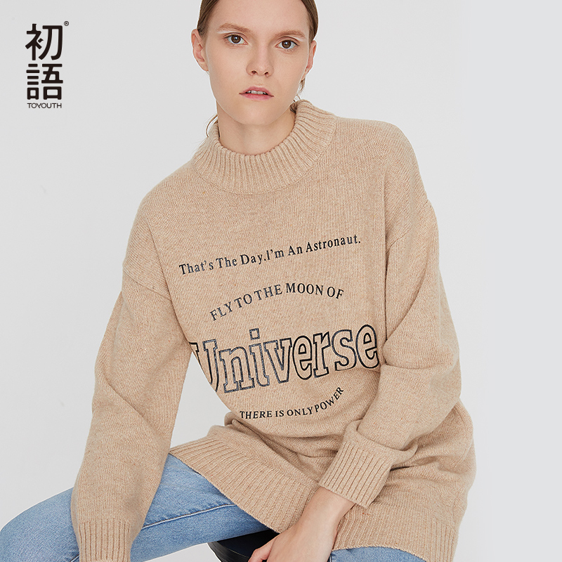 Toyouth Letter O neck Women Sweaters Loose Solid Oversized Sweater Long Sleeve Casual Female Jumper Sueter