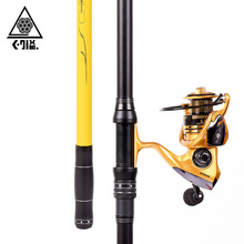 2.1M 2.4M 2.7M 3.0M 3.6M Telescopic Carbon Fishing Rod 46T Carbon Fiber Metal Reel Seat Sea Fishing Rod Stick Fishing Tackle