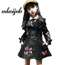 цена Girls PU Leather Jacket 2018 Autumn Winter Kids Butterfly Printing Long Leather Coat Fashion Children Clothing 4 6 8 10 12 Years онлайн в 2017 году