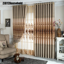 Chenille Embroidery Curtains Shading Curtain Cloth,Curtains for Living Dining Room Bedroom