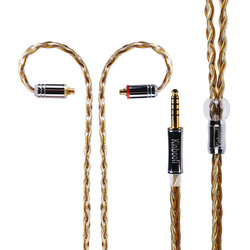 AK Kinboofi 8 Core Copper Silver Plated Upgrade Cable 3.5/2.5/4.4mm With MMCX/2pin Connector For ZSN ZS10 PRO AS16 TRN X6 C12