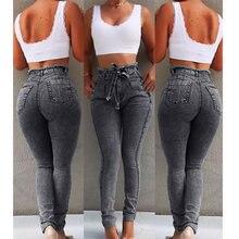 Женские джинсы с высокой талией уличные облегающие большого