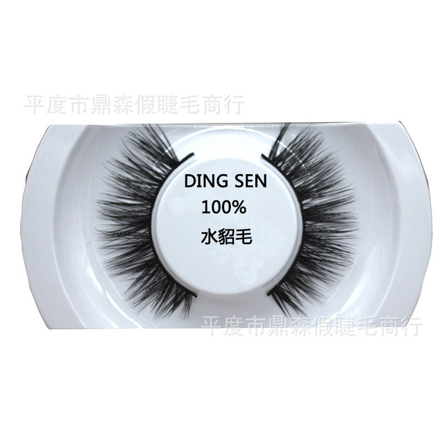 b85179dd946 3 pairs/lot Artificial Crisscross mink eyelash Extension makeup 3d eyelashes  sparse fake lashes made in china