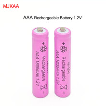 16pcs/lot New AAA 1600mAh NI-MH 1.2V Rechargeable Battery AAA Battery 3A rechargeable battery NI-MH battery for camera,toys for sale bt 50q ni mh battery for topcon total station