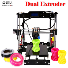 2016 Newest The 9th Generation P802 Auto Leveling Reprap Prusa i3 3D Printer DIY Kit Gift 2 Rolls Filament SD Card Free Shipping