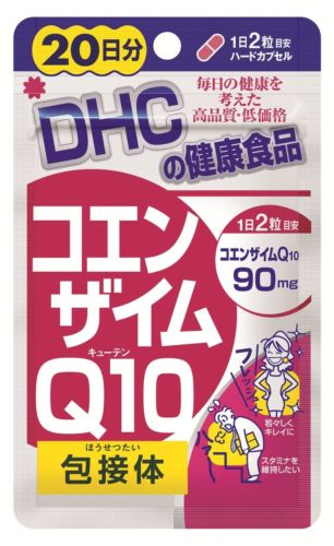 Coenzyme Q10 Supplement 20 days 40 tablets Japan Import co q10 98% coenzyme q10 500g package