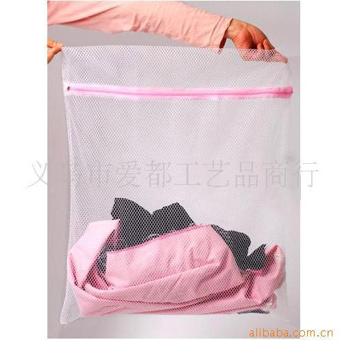 50x40cm Wash Protect Inside The Mesh Bag Of Fine Mesh Laundry Bags The Washer The Bra Washing Mesh Bag +B B1-2