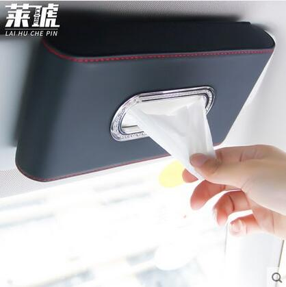 fashion high quality PU leather sun visor type car tissue car tissue holder tissue box holder