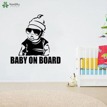YOYOYU Wall Decal BABY ON BOARD Sticker Creative Fashion Vinyl Art Mural For Baby Kids Bedroom Door Home Decoration QQ219
