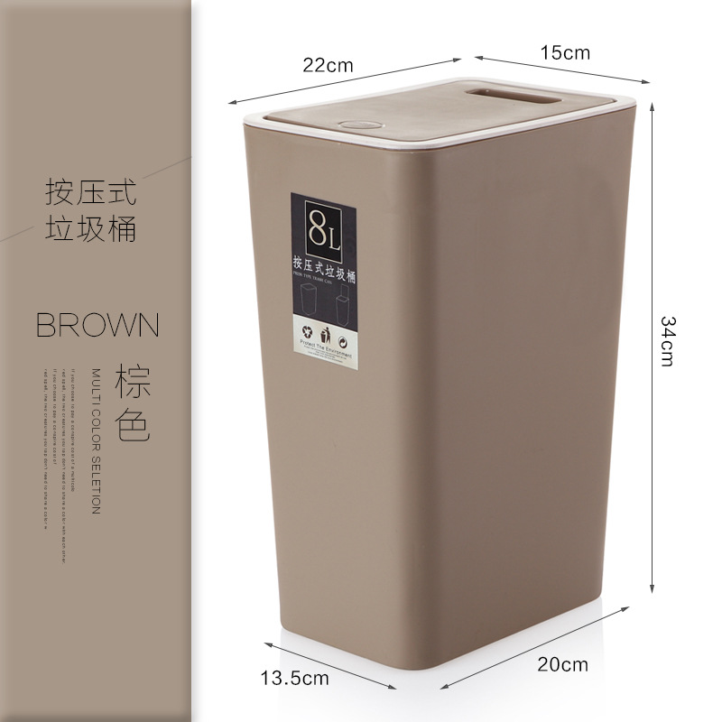 Creative Fashion Plastic Trash Can 8l 12l Pressing Cover Type Kitchen Waste Bin Sitting Room Toilet Office Paper Basket In Bins From Home