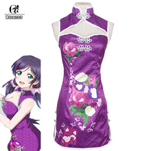 a55fb0a7b ROLECOS Anime Love Live Cosplay Costumes Tojo Nozomi Cheongsam Awaken  Cosplay Chinese Dresses Women Classic Purple