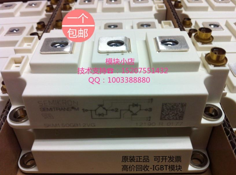 SEMIKRON semikron SKM150GB12VG SKM150GB12T4G original new IGBT modules germany semikron new igbt module skm150gb128d skm150gb12t4g
