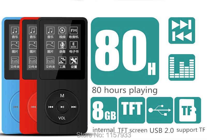 """新しい8ギガバイトmp4 80時間音楽再生ロスレスmp4プレーヤー1.8 """"tftスクリーンmp4電子書籍とビデオフォトfmラジオボイスレコーダー時計"""