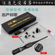 New Red Laser Sight Zero Set Calibrator Infrared Calibrator