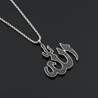 MCSAYS Jewelry Necklace Pendant Hiphop Allah STN228 CZ Round Box Chain Black Color Necklace Pendant For