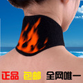 Tourmaline self heating magnetic neck support comfortable warmth of cervical spondylosis women and men 20