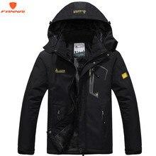 2018 대형 멀티 컬러 따뜻한 플러스 벨벳 재킷 겨울 남성 면화 재킷 windproof 후드 남성용 재킷 따뜻한 windbreaker6XL