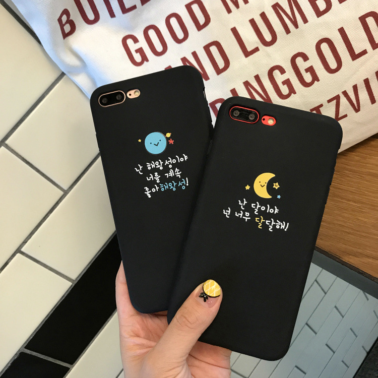 Rational Simple Cartoon Moon Sun Black High Quality Tpu Silicon Phone Cover Case Capa Coque Phone Cases For Iphone X 6 6s 7 8 Plus Modern Techniques Phone Bags & Cases
