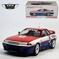 AUTOart 1/18 Escala Japón 1991 Nissan R32 1 # Racing Car Diecast Metal Modelo De Juguete En Caja De Colección/regalos/Decoración