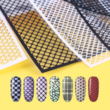 Plaid Net Line Hollow Nail Vinyls Ultra-thin Adhesive Fish Scale 3D Nail Stencil Sticker 1 Sheet Manicure Nail Art Decoration