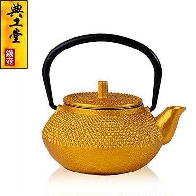 Service à thé petites particules kung fu théière pot en fer pot - Cuisine, salle à manger et bar - Photo 2