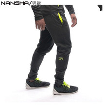 New Bodyboulding Mens Gyms Pants Brand Clothing Splice Cotton Trousers Professional Fitness Jogger Sweatpants Men High Quality