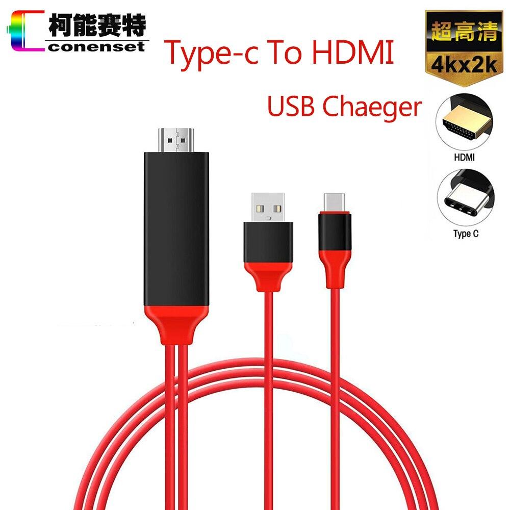 USB c Тип-C для HDMI HDTV AV 4 К кабель для Samsung Galaxy Note8 S8 S8 плюс LG g5 хуавэй mate10 Pro HTC ультра Lumia 950 950XL ...