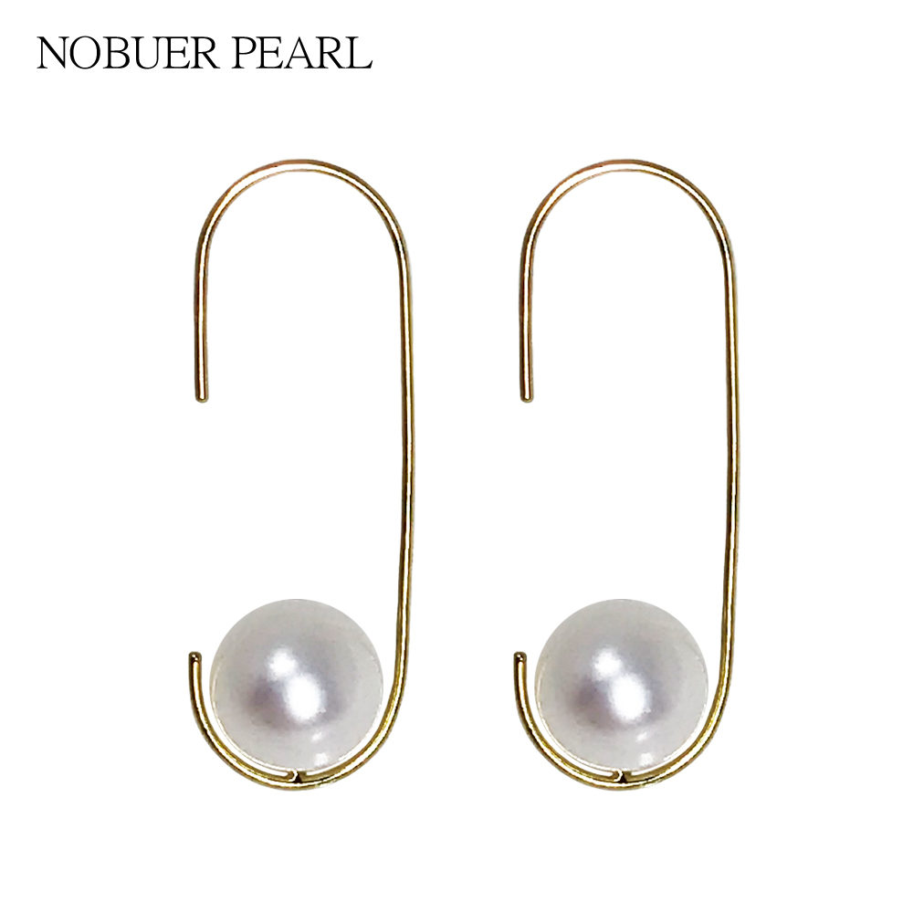 Nobuer Trendy 18K Gold Pearl Drop Earrings For Women With Bright Ball 6.5-7mm Real Pearl Drop Earring