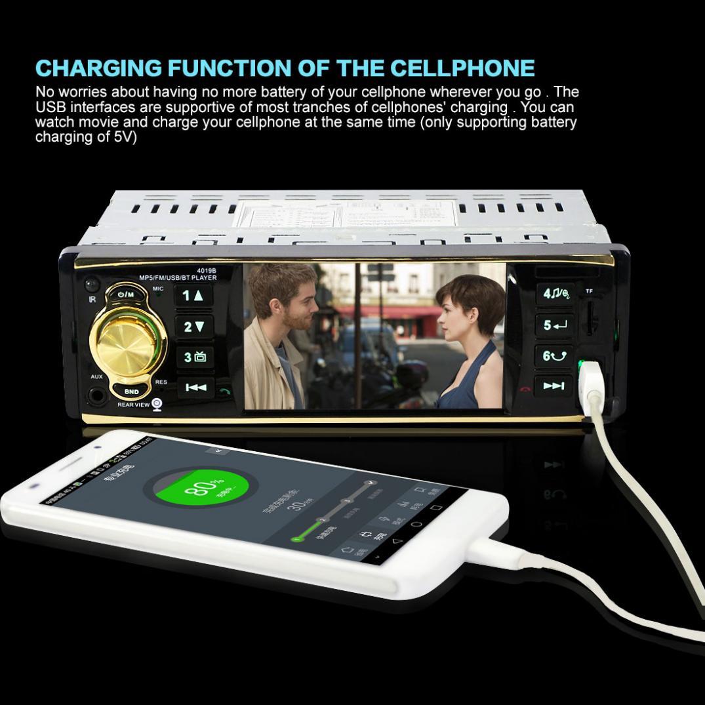 MP3 インチ V AUX 7