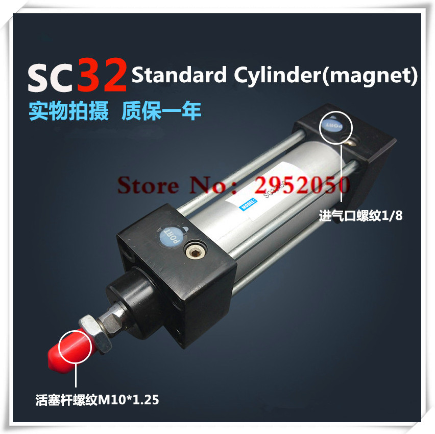SC32*400 Free shipping Standard air cylinders valve 32mm bore 400mm stroke SC32-400 single rod double acting pneumatic cylinder 1807 2 9 34